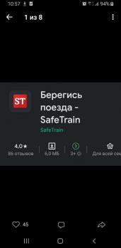 Screenshot 20200606-105740 VK