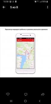 Screenshot 20200606-105815 VK
