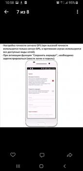 Screenshot 20200606-105831 VK