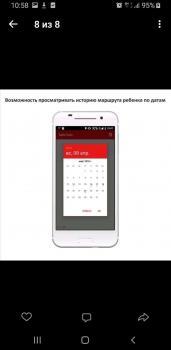 Screenshot 20200606-105838 VK